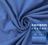 全棉针织布料 运动汗布面料 PLA汗布面料