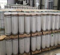 聚酯薄膜 硬化PET薄膜  价格合理 PET薄膜  发货迅速