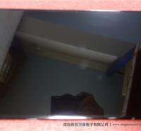 LD101WX1-SL01一体机液晶模组 工业液晶屏 工控屏