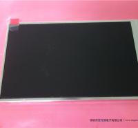 一体机液晶模组 LD050WV1-SP01工业液晶屏 工控屏