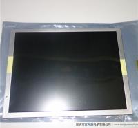 LB104V03-TD01工业液晶屏 LG飞利浦工控屏 液晶模组