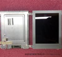 夏普一体机液晶模组 LM5Q32R工业液晶屏 工控屏