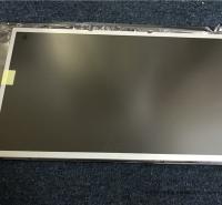 LC185EXN-SDA1工业液晶屏 LG飞利浦工控屏 液晶模组