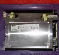 LM8V31夏普一体机液晶模组 工业液晶屏 工控屏