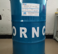 ORNC欧润克生物钢线拉丝液C200 水溶性钢线拉丝液 良好过滤性低泡性