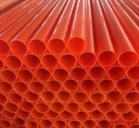 地埋电线护套MPP电力管 金恒塑业生产批发6米MPP管