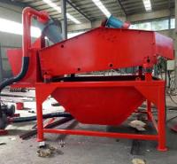 细沙回收机定制 顺科细沙回收机供应 移动细沙回收机