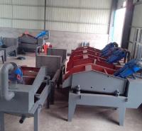 细沙回收一体机 顺科细沙回收机厂家 细沙回收机造价