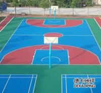 沈阳室外球场地坪 可停车球场地坪施工