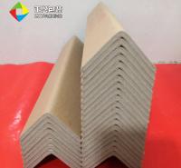 环绕纸护角批发 折弯纸护角价格 正兴纸护角包装厂家 L型纸护角 环形纸护角价格