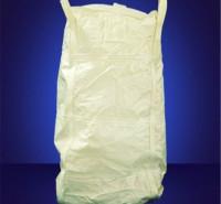 水泥运输专用吨袋 吨袋报价 集装袋