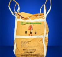 可支持定制的吨袋 山东吨包批发厂家供应 价格优惠