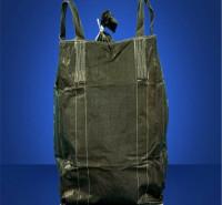 大宗货物运输专用吨袋 吨袋批发价格 隔板吨袋