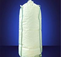 青州隔板集装袋批发 订做加工 山东货物运输专用集装袋报价