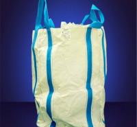 化肥原料运输专用吨袋 吨袋报价 吨包