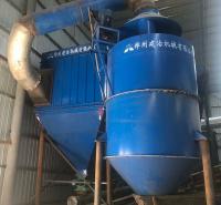皮带机落料点脉冲除尘器一台价格 建冶<em>机械工业</em>锅炉除尘设备款高强度耐磨