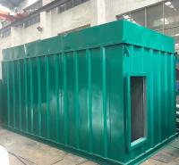 小型锅炉除尘器生产商 建冶<em>机械工业</em>锅炉除尘设备精工制造