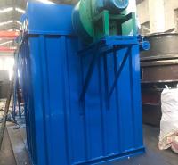 仓顶布袋除尘机价格 建冶<em>机械工业</em>锅炉除尘器高硬度物料选用