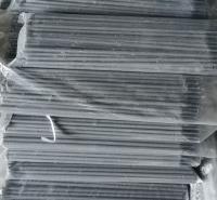 DXC4耐磨焊条