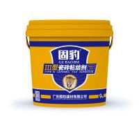 双组分瓷砖粘结剂9kg 固豹3型瓷砖粘结剂 广东厂家直供 广东固豹建材有限公司 固豹瓷砖背胶多少钱?
