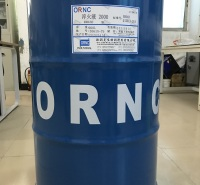 ORNC欧润克生物水基淬火液2000 碳素钢结构钢合金钢淬火液 水基淬火液