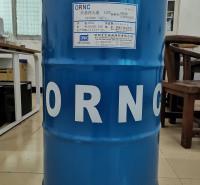 ORNC欧润克生物淬火液S100 调制钢结构钢合金钢碳素钢淬火液 水基淬火液