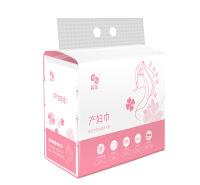 婴好产妇月子纸产褥期孕妇卫生纸产后产房加长真空刀纸