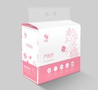 现货供应产妇巾 产妇用卫生纸巾 木浆卫生纸