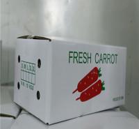 胡萝卜好吃不贵 箱装胡萝卜在线咨询