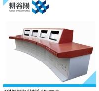 台双联单联 琴台 琴式操作台 琴台监控台 琴台液晶屏台 琴式控制