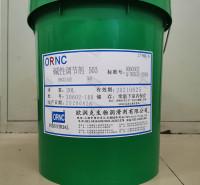 ORNC欧润克生物碱性调节剂503 冷却液和淬火液与拉丝液的碱性调节
