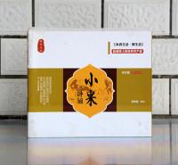 工业包装纸箱印刷 瓦楞包装箱装潢印刷 多种规格 支持来图定制