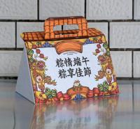 口碑商家 果蔬包装纸箱印刷装潢 牛皮纸箱制作印刷询价咨询