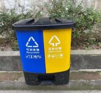 垃圾桶 带盖厨房垃圾箱 干湿分离双桶 户外商用垃圾桶  商用垃圾桶