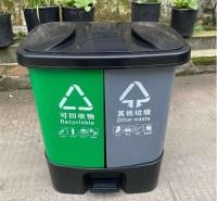 分类垃圾桶  厨房垃圾箱 干湿分离大号双桶 双桶垃圾桶  商用分类垃圾桶