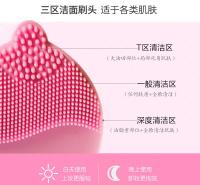 家用硅胶洁面仪毛孔清洁仪器去黑头洗脸仪