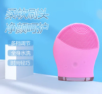 防水级洁面仪电动硅胶洗脸仪毛孔清洁