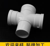 弹性好耐腐蚀耐高压弯头PVC给水管件 给水管件厂家