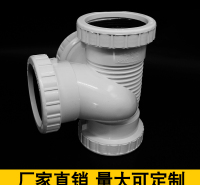 PVC排水系列消音管件平面四通 螺纹十字四通消音管件