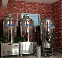 南阳澳德啤酒设备生产厂家 啤酒设备厂家直供