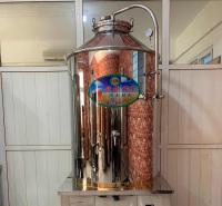 南阳澳德糖化过滤  酒厂家用啤酒设备  不锈钢制造精良 欢迎来咨询