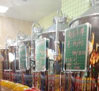加工小型啤酒设备 设备加工精细 卫生级标准 规格全操作方便