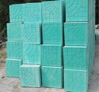 厂家直销水泥透水砖 广场砖质量保障