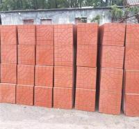 厂家供货水泥荷兰砖 水泥透水砖供货商