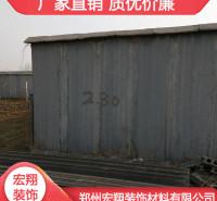 河南复合隔墙板安装 河南隔墙板厂家 大量现货销售中 欢迎来电订购