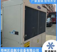 二手商业中央空调 二手中央空调回收 二手大型中央空调厂家