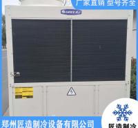 中央空调柜机价格 企业旧中央空调 中央空调出售公司