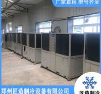 二手商务中央空调 二手大型商用中央空调 二手10p中央空调