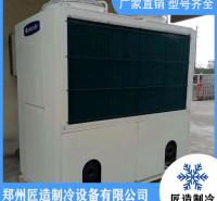 二手中央空调设备 二手商务中央空调 二手商用中央空调