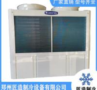 二手模块式中央空调 二手商用中央空调 二手独立式中央空调